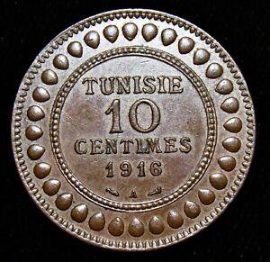 TUNISIA  TUNISIE:  1916 10 centimes. BU!!!