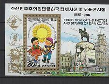 1986 Corée feuillet timbre oblitéré expo photo en 3 D à Lima/ T1047