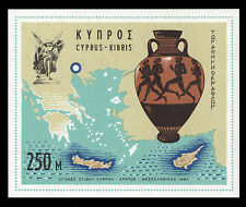 CYPRUS 1967 ATHLETIC GAMES, NICOSIA - MINIATURE SHEET MNH