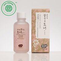Whamisa Organic Flowers Skin Toner - Deep Rich Essence Toner 120ml