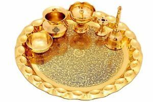 "New Brass Puja Thali Set, Religious Spiritual Item, Home Temple, 10.1"" Inch"
