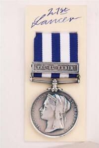 BRITISH ARMY ROYAL NAVY EGYPT MEDAL TEL EL KEBIR BAR CLASP 1882-89 MAHDI SUDAN