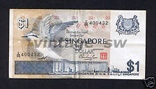 1976 SINGAPORE BIRD $1.00 HSS W/SEAL E/86 400432 P-9