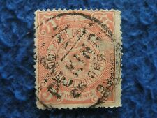 China Imperial Coil Dragon Used Nice Postmark ( 4 )