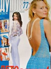 Crochet patterns Magazine Duplet #77 in Russian Summertime Lace Dress Top Bikini