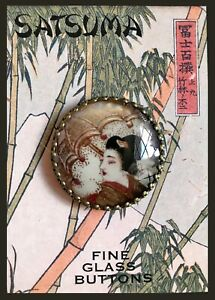 "GEISHA ~ NOBLE WOMAN  Glass Dome BUTTON 1 1/4"" VINTAGE SATSUMA ART"