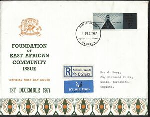 KUT, 1967, FOUNDATION OF EAST AFRICAN COMMUNITY, ILLUSTRATED FIRST DAY COVER.