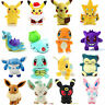 Pokemon Soft Plush Toy Pikachu Eevee Squirtle Stuffed Teddy Doll Children Toys