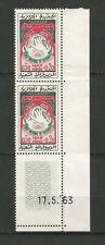 Algérie 1963 2 timbres non oblitérés coin daté /TR2080
