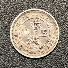 AU 1886 Hong Kong 5 five Cents Queen Victoria Silver Coin!