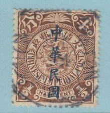 CHINA 163 USED COILED DRAGON NO FAULTS VERY FINE!