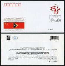 CHINA 2012 PFTN.WJ2012-22 10th Diplomatic Relations China&Timor-Leste CC/FDC