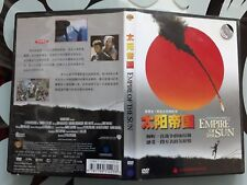 EMPIRE OF THE SUN / CHINA RELEASE - !! REGION 6 !! / 1 DBL SIDED DVD