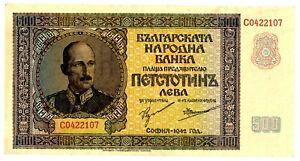 Bulgaria ... P-60a ... 500 Leva ... (1942) ... *AU*