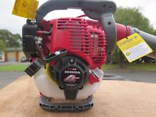 ATOM LIGHTWEIGHT HONDA POWERED BLOWER AIRLIFT 855 WITH SMART FAN 4 STROKE 3.5KG*