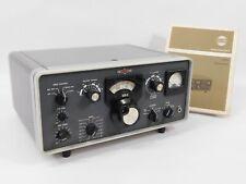 Collins 32S-3 Vintage Ham Radio Transmitter + Manual (good cosmetics, 10419)
