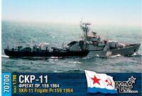 COMBRIG MODELS 70700 SKR-11 FRIGATE PR.159 1964 MODEL KIT 1/700