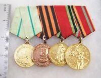 USSR 4 Medal Bar with Lenigrad, WW II Victory & 20th,30th Anniversary of WW II