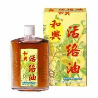 Hoe Hin Wood Lock Strain Relief Medicated Oil Balm Pain Relief 50ml White Flower