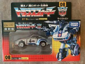 G1 Takara Hasbro Transformer E-hobby Reissue Encore 08 Jazz Meister MISB Sealed