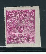 India-KISHANGARH  Stamps- Scott # 24A/A9a- 1/2a-Mint/LH-1901-NG-Pin Perf.