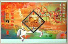 China Macau 2014 New Year of Horse Zodiac Souvenir Sheet