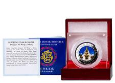 2017 Kingdom of Bhutan 5 oz UHR Proof Silver Lunar Rooster 1,000 Ng OGP SKU48469