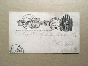 Antique 1885 STAR FIRE BRICK WORKS H&W, Pitt, PA 1875 1c LIBERTY Postal Card UX5