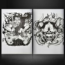 100 Japanese Popular Flash Outline Design Manuscript Sketch Figure Tattoo Book