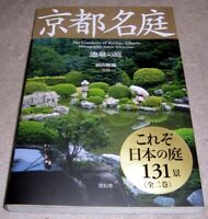 + Gardens of Kyoto Book - Japanese Landscape Chisen Architecture