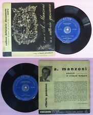 LP 33 7'' VITTORIO GASSMAN Alessandro Manzoni 1955 italy CETRA 0416 no cd mc(QI1