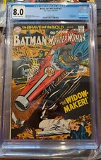 d c comics. BATMAN AND WONDERWOMAN . BRAVE & BOLD # 87 CGC 8.0