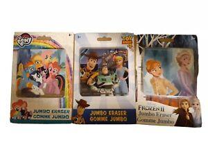 Disney Frozen-Toy Story 4-Frozen II School Eraser-My Lil Pony  Bundle (3) New !