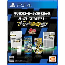 PS4 Digimon Story Hacker's Memory 20th Anniversary Box initial limited Japan