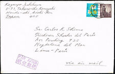 3092 JAPAN TO PERU AIR MAIL COVER 1981 NAGOYA - LIMA