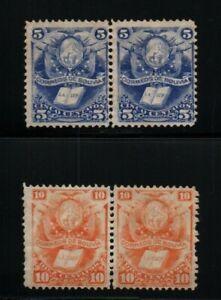 1878 Bolivia coat of arms #20 #21 stuning pair stamp MLH Flag condor bird Alpaca