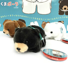 AMUSE Stuffed Animal Marukuma Polar Plushies Ball Chain (Tsukinowa-chan Black)