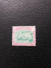 Sudan #J14 Mlh, 1948 Postage Due, Scott Catalog Value $ 20.00