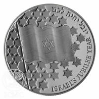 Anniversary Jubilee 2 Silver Coins 1998 Israel 50th Anniversary Proof 1 + 2 NIS