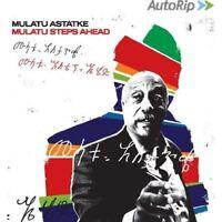 MULATU ASTATKE - MULATU STEPS AHEAD 2 VINYL LP NEW!
