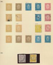 More details for guatemala stamps 1871-1873 arms set with varieties inc good 4r & 1p used sc #5/6