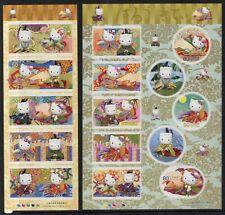 JAPAN 2008 SCOTT 3048-49 HELLO KITTY Kimono Flowers Snowflakes - Free Ship USA