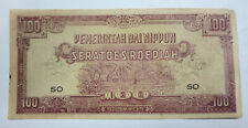 Netherlands East Indies 100 Roepiah Japanese occupation, local inflation issue