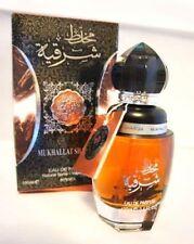 MUKHALLAT SHARQIA TURKISH ROSY MUSKY WOODY PERFUME BY ARD AL ZAAFARAN 100ML