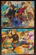 JAPAN Unit Vanilla,Yamimaru Enjin Boy's Love novel: Sasra vol.1~4 Set