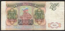 More details for russia; bank of russia. 50,000 roubles. 1993. 8367946. (pick; 260a). nvf.