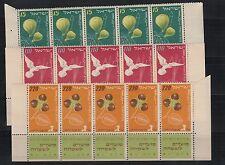 FRANCOBOLLI 1952 ISRAELE NUOVO ANNO MNH Z/4764