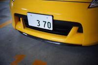 JDM Carbon Fiber Front Center LIP Spoiler Cover for OEM 09-12 Nissan 370Z Bumper