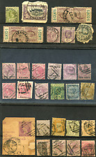 CEYLON (23499): POSTMARKS/CANCELS/QV stamps
