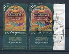 212710) Israel Nr.1829**+gest.  Maimonidis